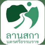 lansaka logo